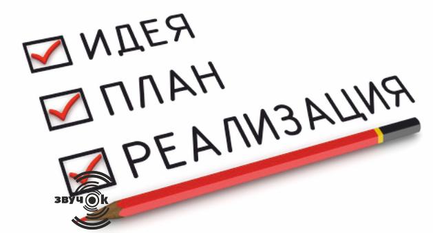 Торопитесь заказать рекламу на радио интернет реклама в республике крым